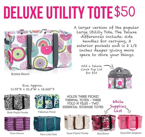 Deluxe Utility Tote Springsummer 2015 Thirty One Ts