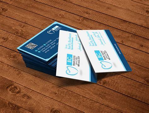 15+ Remarkable Medical Business Card Designs Business Card Mockup Action Free Download Virtual Images Design Editor Worker 3.5 X 2 Visiting Barcode Holder Size