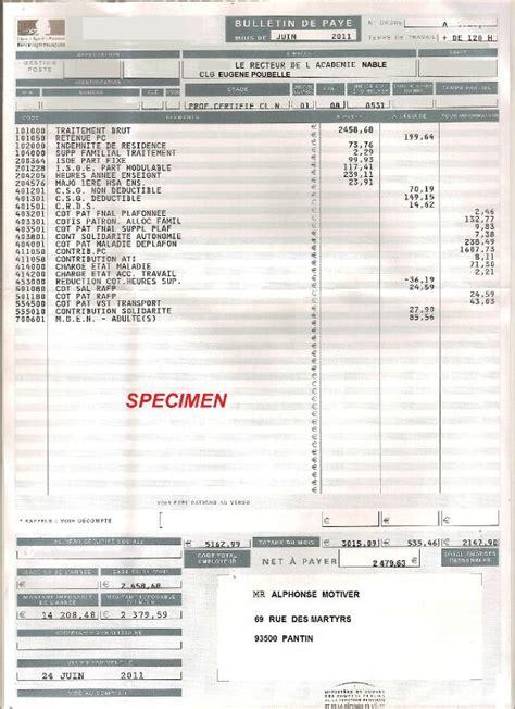 bulletin de paye fantaisiste pas si s 251 r les enfants