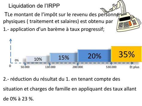 ppt les impots sur le revenu powerpoint presentation id 3384517