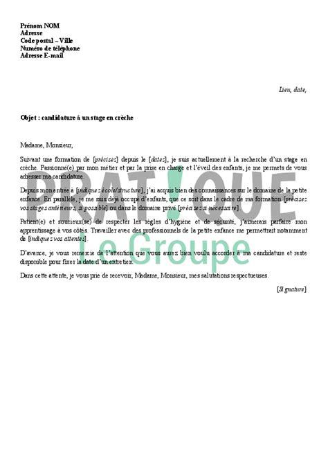 lettre de motivation cap cuisine greta lettre de candidature pour un stage en crèche pratique fr