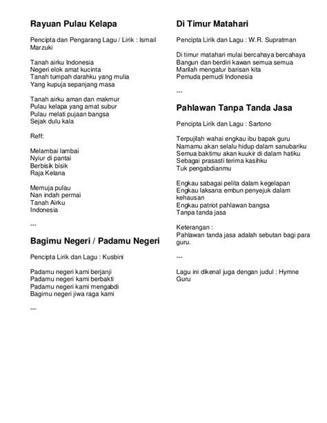 not angka lagu anak 97327588 kumpulan lirik lagu wajib nasional
