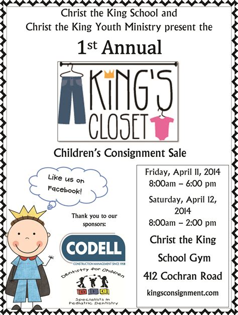 king s closet kids consignment sale the king