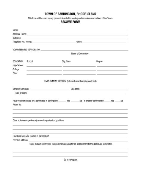 11787 blank resume form to fill out blank resume form to fill out resume exles