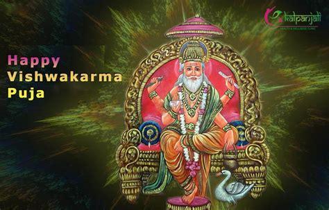 happy vishwakarma puja    pictures