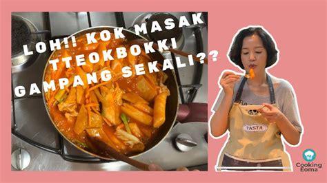 Penasaran resepnya dan bagaimana cara membuatnya? Resep Tteokbokki   Cara Membuat Tteokbokki   Masakan Korea   Korean Food - YouTube