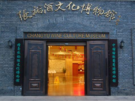 yantai china yantai travel guide attractions tours