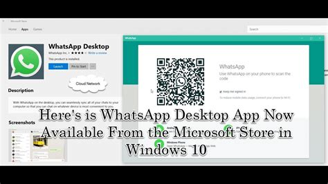 how to install whatsapp desktop app available now from the microsoft store in windows 10