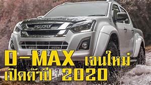 All New Isuzu D-max  U0e40 U0e08 U0e19 U0e43 U0e2b U0e21 U0e48  U0e04 U0e32 U0e14 U0e40 U0e1b U0e34 U0e14 U0e15 U0e31 U0e27 U0e43 U0e19 U0e0a U0e48 U0e27 U0e07 U0e1b U0e35 2020