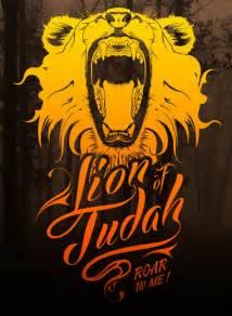 The Lion of Tribe of Judah Art