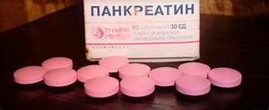 Лекарство от гипертонии не вызывающие кашля