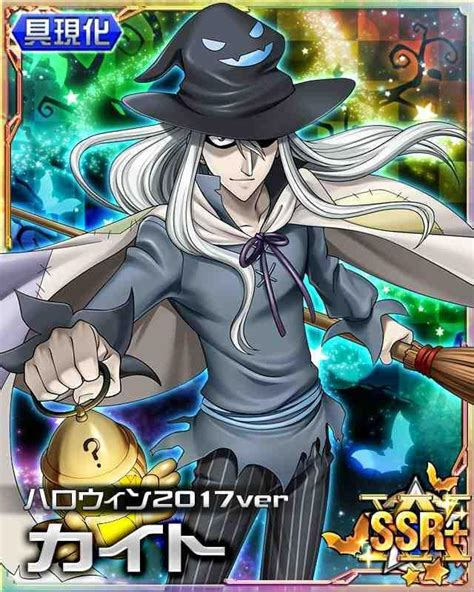 Maybe you would like to learn more about one of these? HxH Mobage Cards ~ 361 Halloween Version 2017 part... - On ...