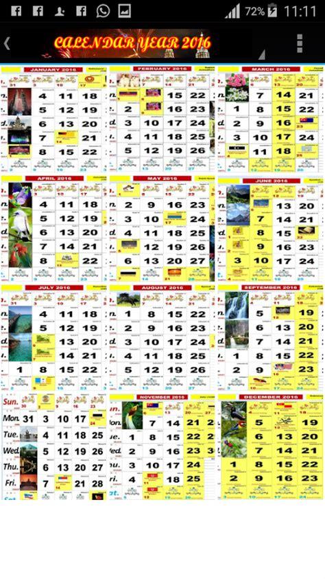 search results ramadan kalender calendar