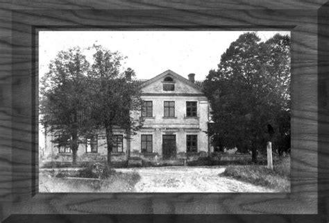 Skolas vēsture