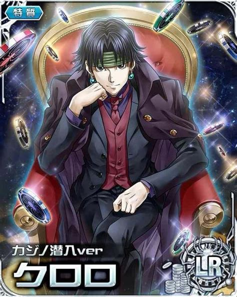 Check spelling or type a new query. HxH mobage cards Chrollo