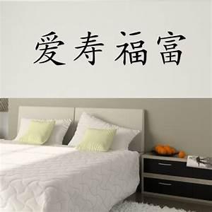 Japanisches Zeichen Für Glück : wandtattoo online shop f r preiswerte wandtattoos liebe langes leben gl ck reichtum ~ Orissabook.com Haus und Dekorationen