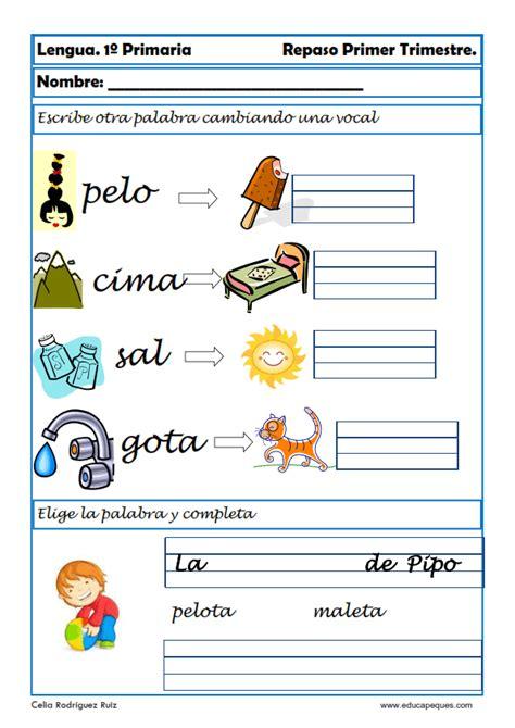 Fichas Lengua Primero Primaria 06