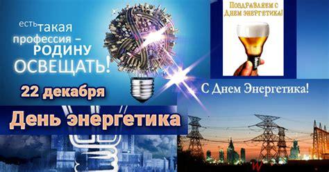 История развития электроэнергетики . 3.4. Технологический расход энергии в электрических сетях России