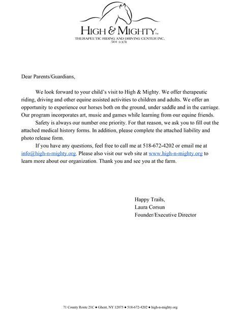 school release form