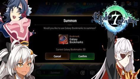 epic seven summons