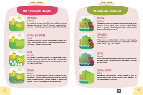 Иллюстрация 9 из 64 для Многоразовые развивающие карточки