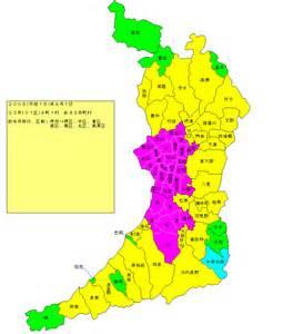 大阪府:大阪府の変遷・年表