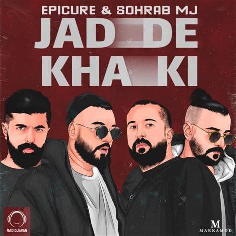 Epicure & Sohrab MJ – Jadde Khaki Lyrics   Genius Lyrics