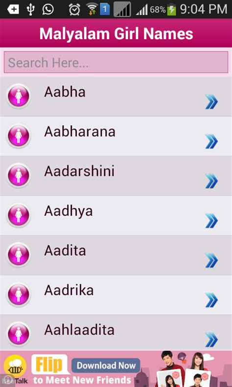 malayalam baby names meaning android apps on play