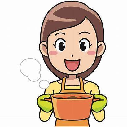 Dinner Clipart Serving Making Woman Svg Cook