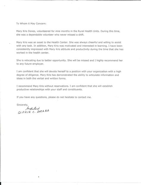 recommendation letter sle best template
