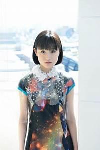 Promo Model Muto Ayami Generasia