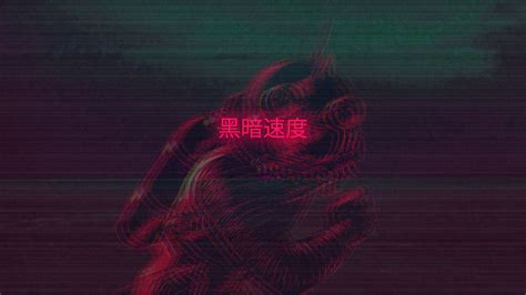 Aesthetic High Quality Iphone 7 Wallpaper by Aesthetic Vaporwave Wallpapers Hd For Free