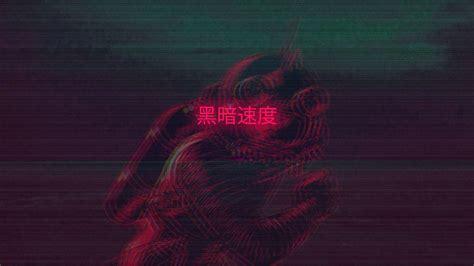 aesthetic vaporwave wallpapers hd For Free Wallpaper