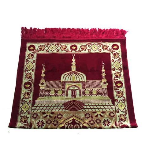 velours musulman tapis de pri 232 re islamique tapis de pri 232 re grand large en peluche velours al