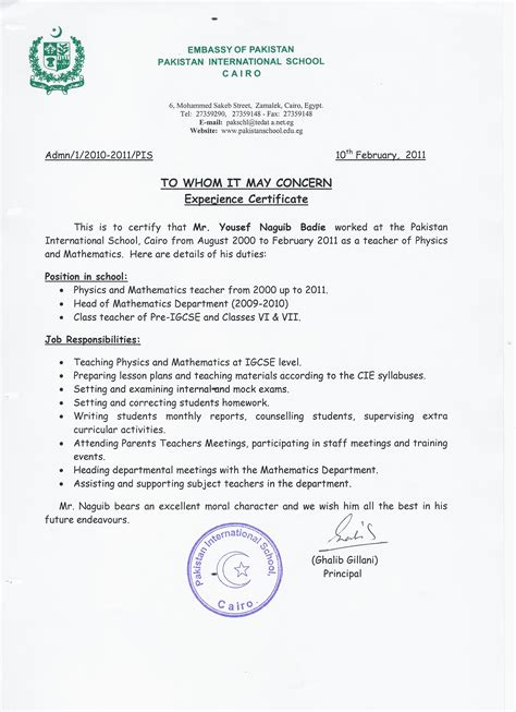 work experience certificates ynaguib