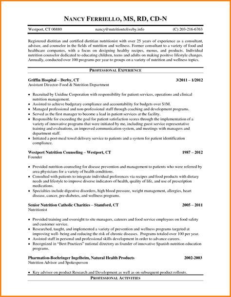 Dietitian Resume by 8 Dietitian Resume Exles Defense
