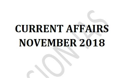 vision ias current affairs november iascglcom