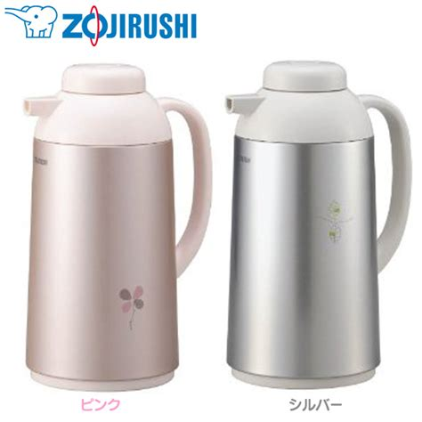kadenrand   Rakuten Global Market: ZOJIRUSHI [elephant sign] hot water pot (1.0 L) zojirushi AG