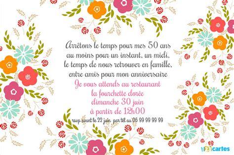 carte invitation anniversaire mariage gratuite à imprimer adulte carte anniversaire 50 ans femme gratuite a imprimer dd24
