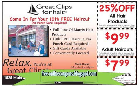 printable coupons 2019 great clips coupons