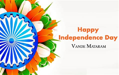 Independence Day 2020 Speech, Wishes Images, Quotes and ...