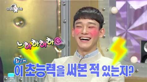 exo super power chen shares how he felt about exo s super power concept on