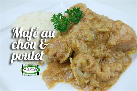 cuisine africaine facile mafé arachide au chou et poulet tchop afrik 39 a cuisine