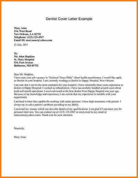 Dental Receptionist Resume Cover Letter by 6 Application For Receptionist Ledger Paper