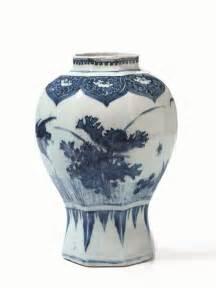 vaso ming vaso in porcellana e cina dinastia ming