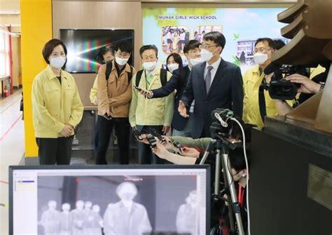 韩国高三13日开学,小学一二年级20日开学 政治·社会 : 韩民族日报