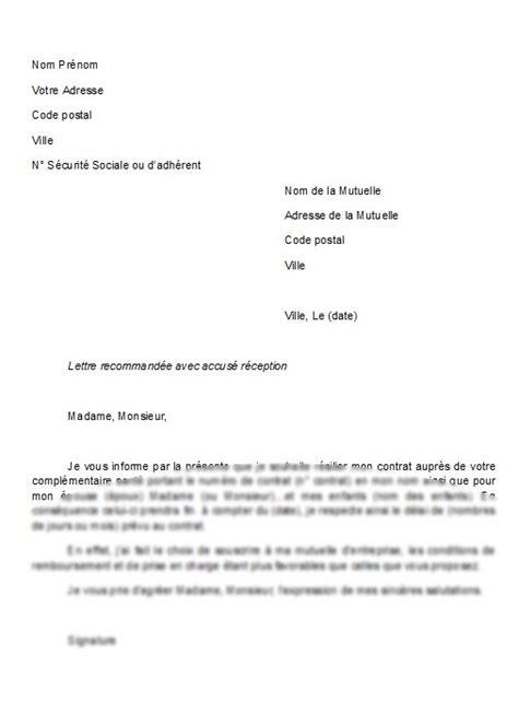 mod 232 le de lettre r 233 siliation d une mutuelle la lettre