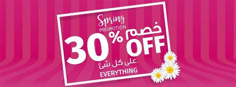 pan emirates uae sale offers locations store info