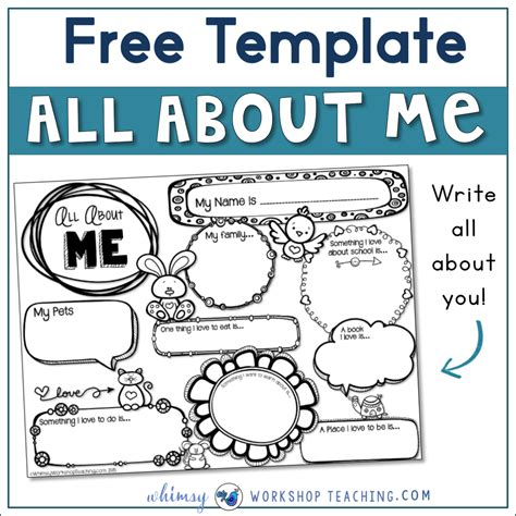 About Me Template About Me Writing Template Whimsy Workshop Teaching