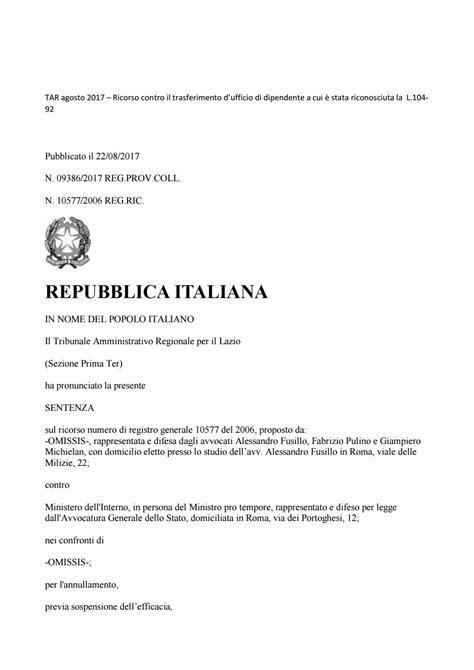 trasferimento d ufficio tar agosto 2017 ricorso contro il trasferimento d